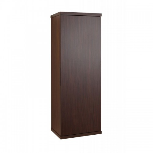 "Burrell 14"" Linen Cabinet in Walnut"